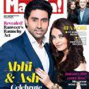 Aishwarya Rai Bachchan, Abhishek Bachchan - Masala! Magazine Cover [India] (8 May 2014)