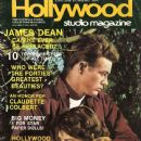 James Dean - Hollywood Studio Magazine [United States] (May 1984)