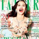 Olga Kurylenko Tatler Russia Magazine March 2014