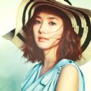 Min-Young Park - 454 x 454