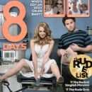 Katherine Heigl - 8 Days Magazine [Singapore] (26 July 2007)