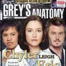 Chyler Leigh - Grey's Anatomy Magazine [United States] (March 2008)