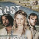 Naveen Andrews - Lost Magazine [United States] (July 2007)