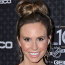 Keltie Knight