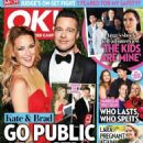 Brad Pitt - OK! Magazine Cover [Australia] (6 March 2017)