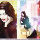 Posters of Kalyan Jewellers featuring Aishwarya Rai