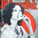 Raquel Torres - 10 Story Book Magazine [United States] (November 1929)