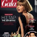 Taylor Swift - Gala Magazine Cover [Greece] (22 December 2019)
