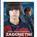 Antonio Parač  -  Poster