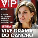Queen Letizia of Spain - 454 x 586