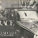 Grace Kelly - 454 x 321