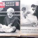 Grace Kelly - 454 x 340