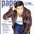 Jason Schwartzman - Paper Magazine Cover [United States] (October 2002)