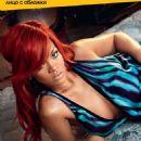 Rihanna - Cosmopolitan Magazine Pictorial [Russia] (August 2011)