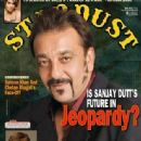 Sanjay Dutt - Stardust Magazine Pictorial [India] (May 2013) - 336 x 441