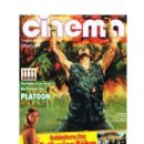 Platoon - Cinema Magazine Cover [West Germany] (May 1987)