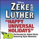 Adam Hicks - Happy Universal Holidays (featuring Ryan Newman)