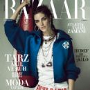 Hilary Rhoda - Harper's Bazaar Magazine Cover [Turkey] (January 2017)