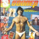 Panos Mihalopoulos - SUPER Magazine Cover [Greece] (August 1985)