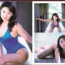 Saya Mochizuki - 454 x 318