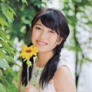 Yui Yokoyama - 443 x 604