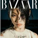HoYeon Jung - Harper's Bazaar Magazine Cover [South Korea] (February 2021)