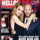 Jason Statham, Rosie Huntington-Whiteley - Hello! Magazine Cover [United Arab Emirates] (4 February 2016)