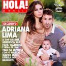 Adriana Lima, Marko Jaric - Hola! Magazine Cover [Brazil] (15 June 2010)
