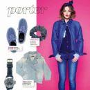 Aida Artiles - Cosmopolitan France April 2014