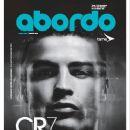 Cristiano Ronaldo - 371 x 497