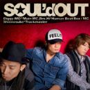 SOUL'd OUT - so_mania