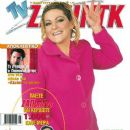 Vicky Stavropoulou, Epta thanasimes petheres - TV Zaninik Magazine Cover [Greece] (30 January 2004)