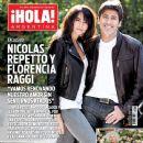 Nicolás Repetto, Florencia Raggi - Hola! Magazine Cover [Argentina] (16 August 2011)