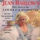 Jean Harlow - 454 x 583