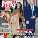 Meghan Markle - beautiful People Magazine Cover [Cyprus] (12 January 2020)