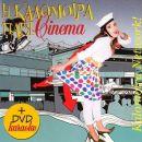 Kalomoira Sarantis - I Kalomira Paei Cinema