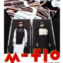 M-Flo - SQUARE ONE