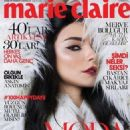Merve Bolugur - Marie Claire Magazine Cover [Turkey] (October 2014)