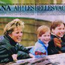 Princess Diana - 1993 - 454 x 318