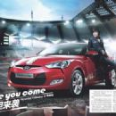 Pictures of Lee Min Ho for Hyundai Veloster - 454 x 323