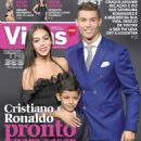 Cristiano Ronaldo and Georgina Rodriguez - 454 x 669