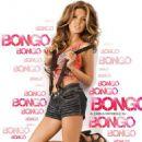 Audrina Patridge Bongo Bikini Spring 2011 - 454 x 610