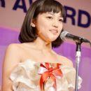 Haruna Kawaguchi - 450 x 626