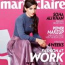 Soha Ali Khan Marie Claire India November 2012