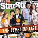 Enrique Gil - Star Studio Magazine Cover [Philippines] (January 2015)