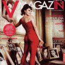 Penélope Cruz - V Magazine Cover [Croatia] (8 December 2012)