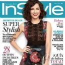 Bárbara Mori - InStyle Magazine Cover [Mexico] (November 2015)
