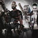 Suicide Squad (2016) - 454 x 227