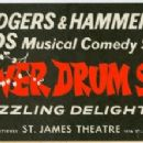 Flower Drum Song Original 1958 Broadway Cast Music By Richard Rodgers, Lyrics By Oscar Hammerstein II, - 454 x 222