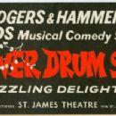 Flower Drum Song Original 1958 Broadway Cast Music By Richard Rodgers, Lyrics By Oscar Hammerstein II,